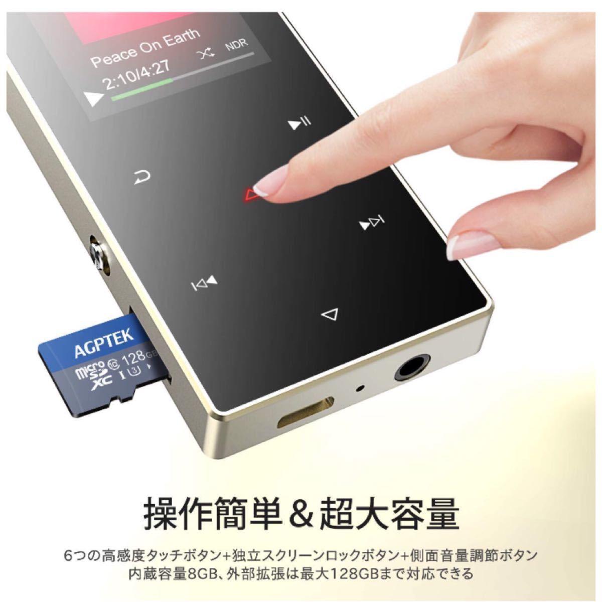Bluetooth4.0対応 デジタルオーディオプレーヤー 超高音質 mp3プレーヤー _画像5
