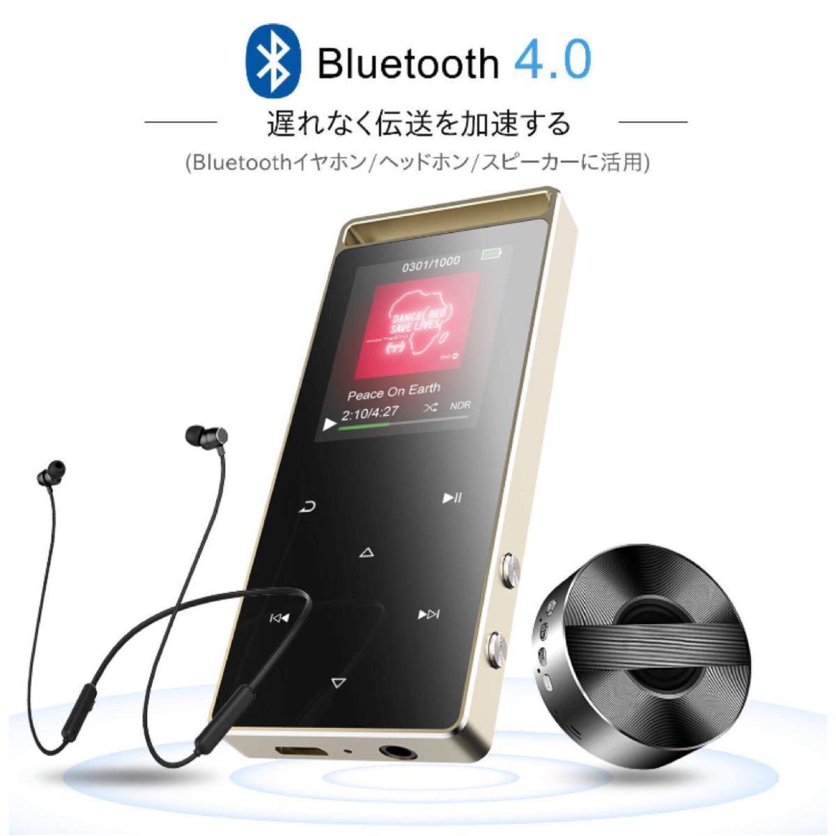 Bluetooth4.0対応 デジタルオーディオプレーヤー 超高音質 mp3プレーヤー _画像2