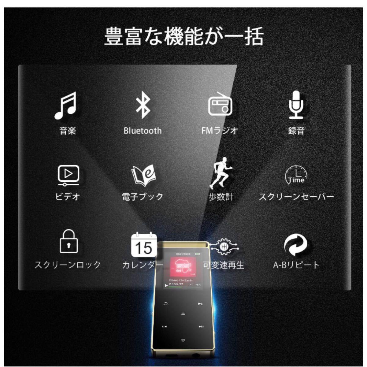 Bluetooth4.0対応 デジタルオーディオプレーヤー 超高音質 mp3プレーヤー _画像4