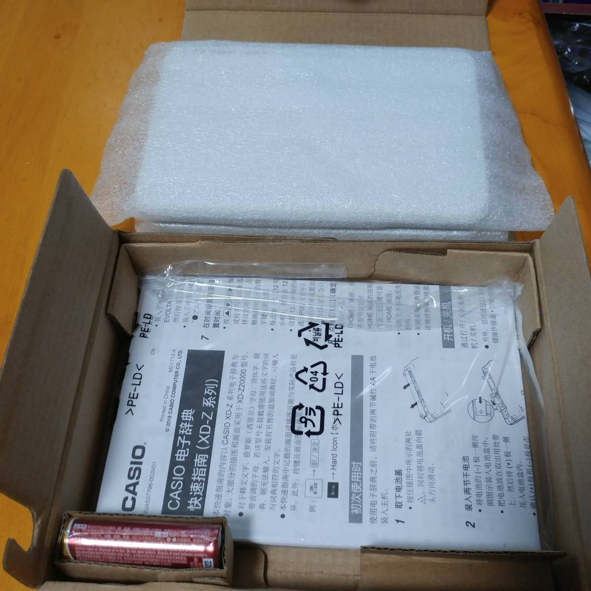 店頭展示品購入 カシオ中国語電子辞書 XD-Z7300WE_画像2