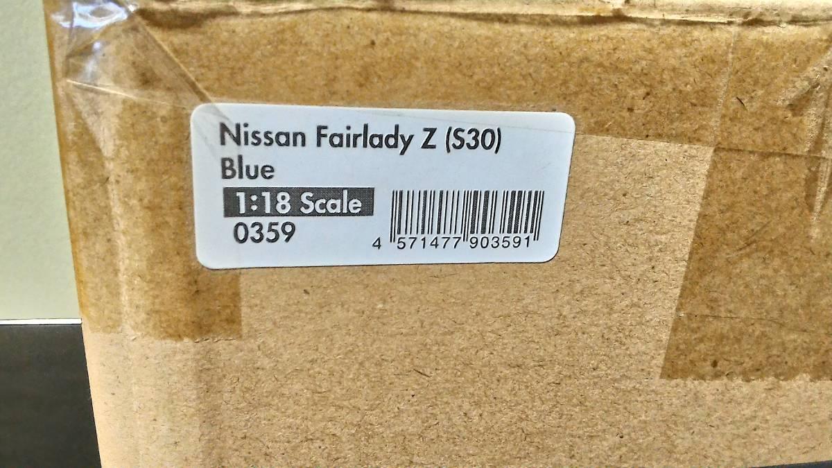 希少 未展示 イグニッションモデル 1/18 ニッサン フェアレディZ (S30) ブルー IG0359 オンラインショップ限定_画像5