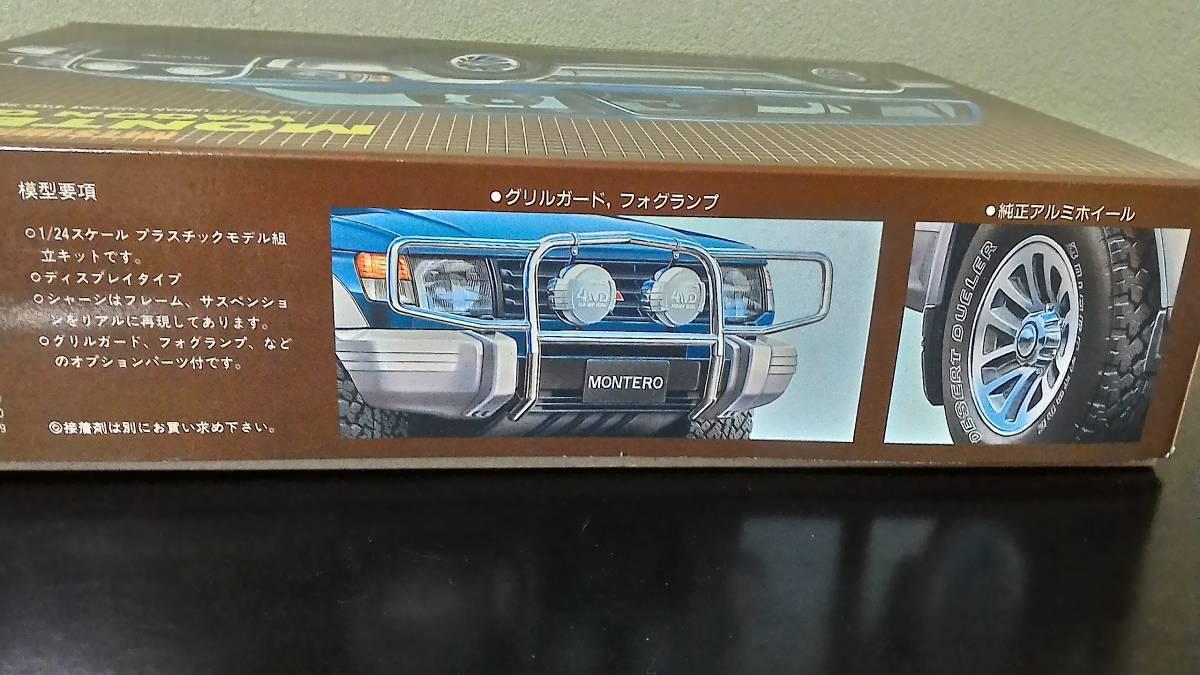 当時物 アオシマ 1/24 三菱 モンテロ ワゴン GLS パジェロ ショーグン_画像3