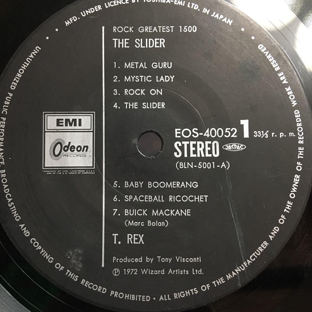 【1スタ売り切り*特価ノークレーム厳守】LP T.REX/THE SLIDER スライダー[Odeon EOS-40052] ★DAVID BOWIE 坂本慎太郎 グラム _画像3