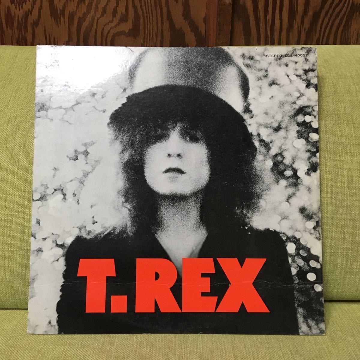 【1スタ売り切り*特価ノークレーム厳守】LP T.REX/THE SLIDER スライダー[Odeon EOS-40052] ★DAVID BOWIE 坂本慎太郎 グラム
