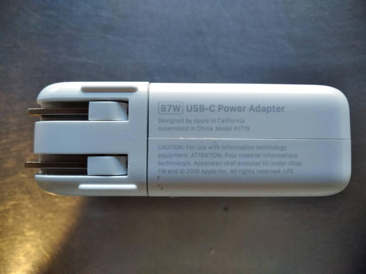Apple 87W USB-C 電源アダプタ_画像2