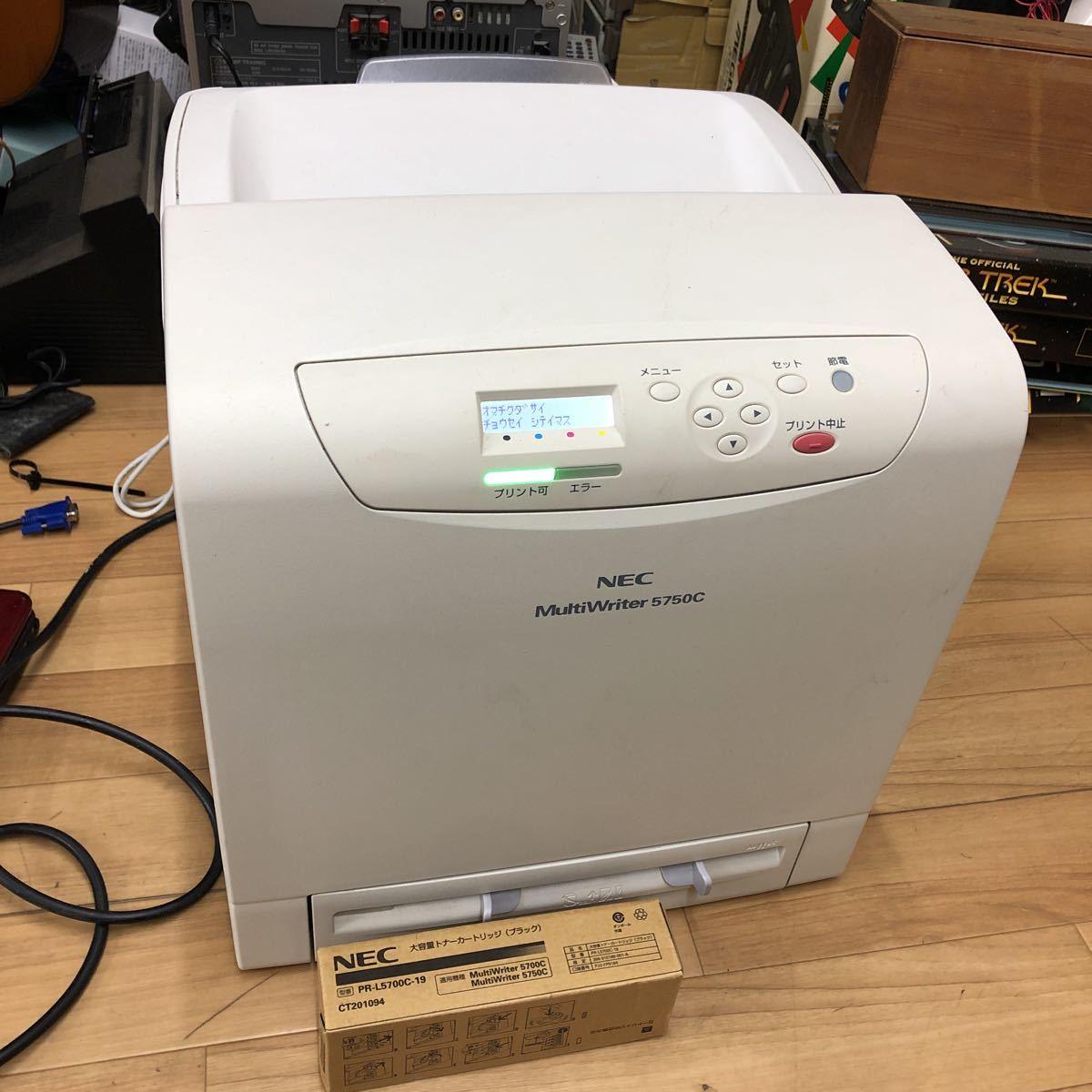 NEC PR-L5750C