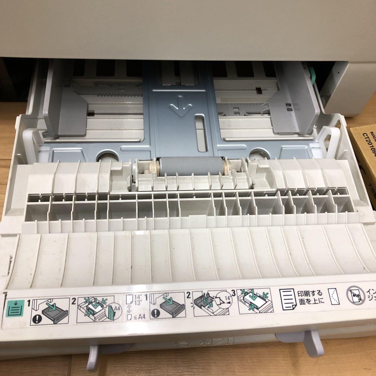 NEC PR-L5750C_画像4
