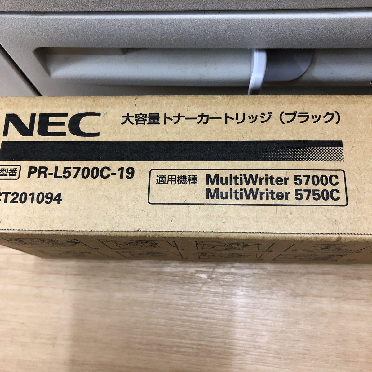 NEC PR-L5750C_画像2