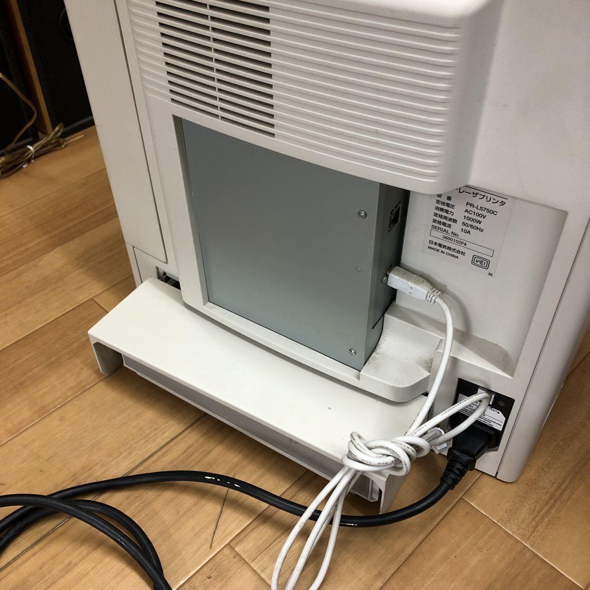 NEC PR-L5750C_画像7