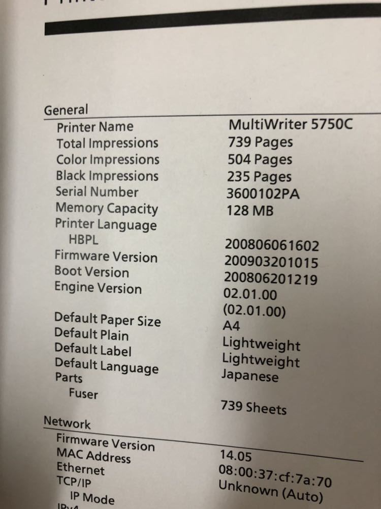 NEC PR-L5750C_画像9