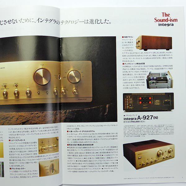 ONKYO Integra カタログ 1996 アンプ CDプレーヤー チューナー MDデッキ カセットデッキ A-929 A-927 C-729 インテグラ オンキヨー _画像3