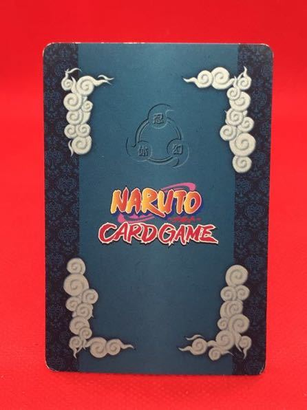 NARUTO ナルト カードゲーム #D3 忍-192 はたけカカシ 1 Delivery to the world_画像2