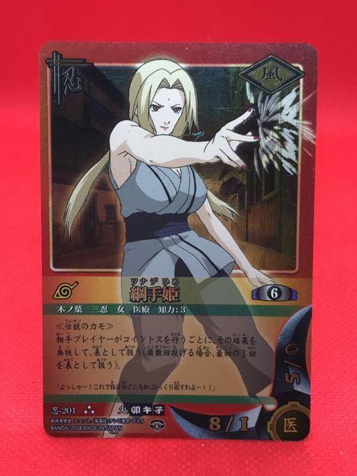 NARUTO ナルト カードゲーム #D3 忍-201 綱手姫 Delivery to the world_画像1