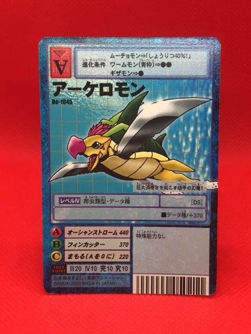 ヤフオク! - デジモン カード Bo-1045 アーケロモン #D4 デ...