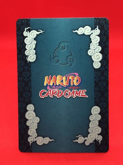 NARUTO ナルト カードゲーム #D3 忍-123 はたけカカシ Delivery to the world_画像2