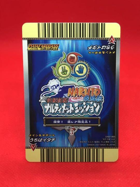 NARUTO ナルト カード #D3 DMP-003 うちはイタチ 非売品 Delivery to the world ナルティメットミッション_画像2
