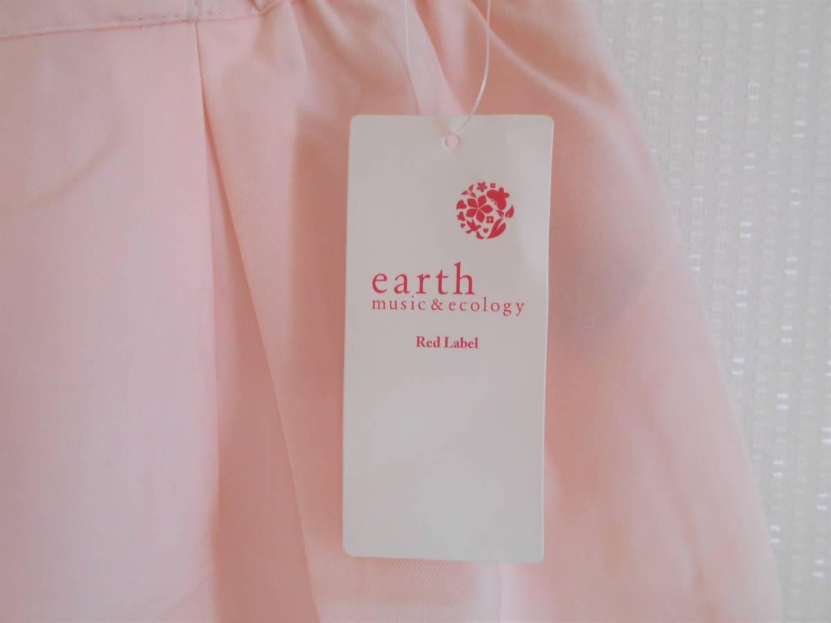 【新品】50%オフ earth music&ecorogy キュロットパンツ フリーサイズ ライトピンク_画像6