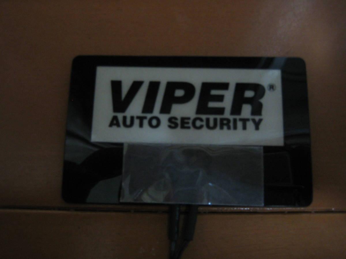 VIPER バイパー ELスキャナー_画像2