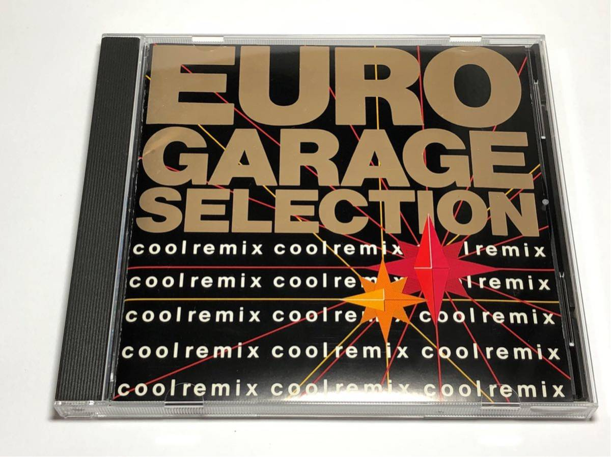 ☆AVCD-11113 EURO GARAGE SELECTION cool remix