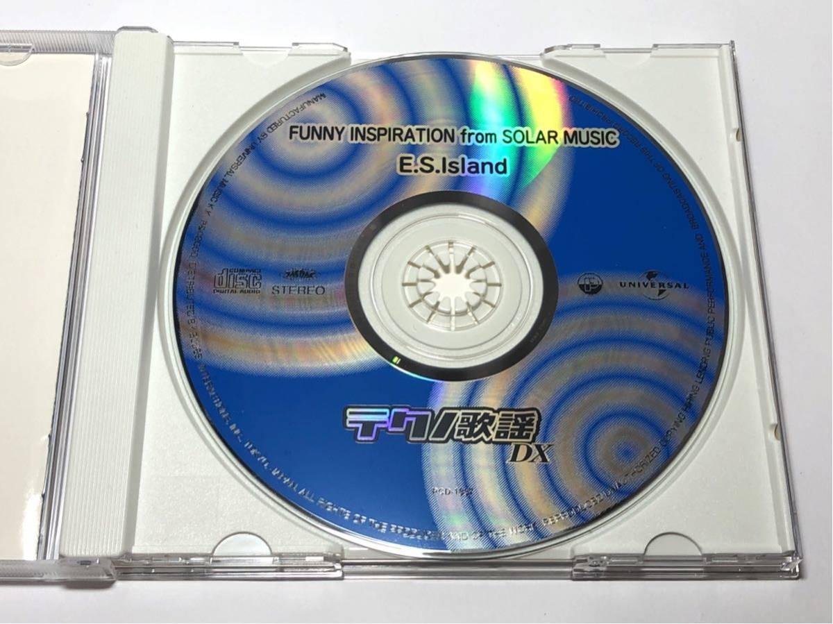 ☆PCD-1337 テクノ歌謡DX FUNNY INSPIRATION from SOLAR MUSIC / E.S.Island テクテクマミー ほか_画像3