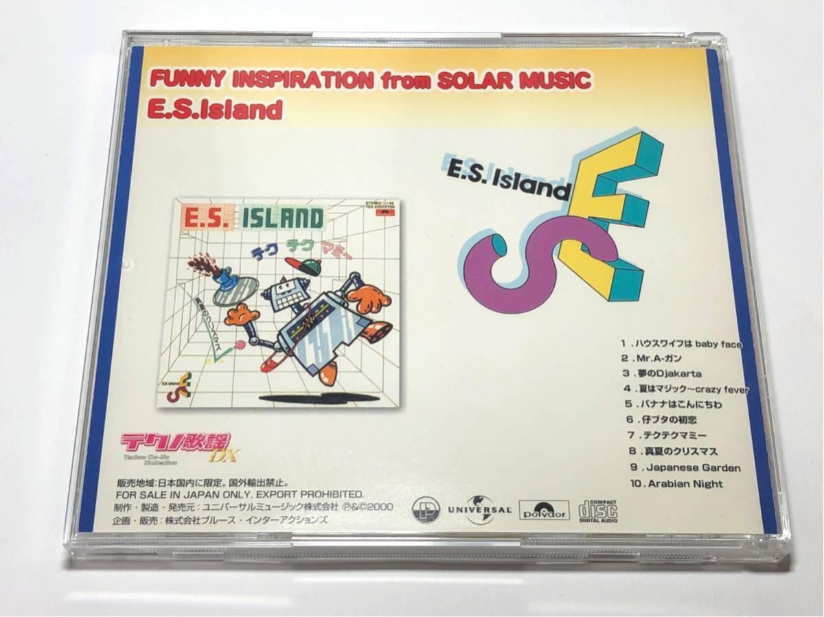 ☆PCD-1337 テクノ歌謡DX FUNNY INSPIRATION from SOLAR MUSIC / E.S.Island テクテクマミー ほか_画像2