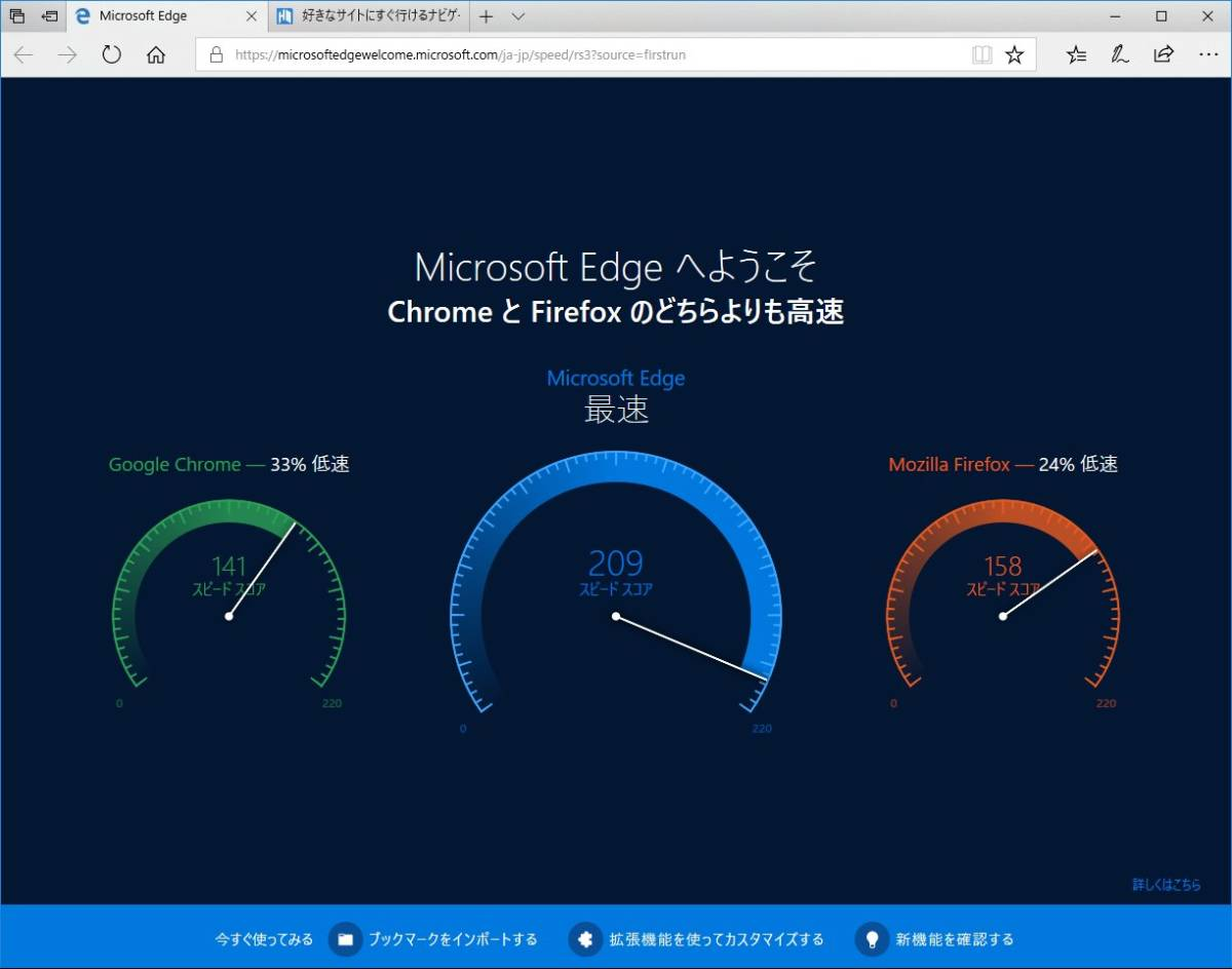 A134 Sony VAIO 綺麗VPCJ118FJ 最強Windows10Home 認証済で3波チューナテレビ視聴 で MS Office 2016Pro i5_画像3