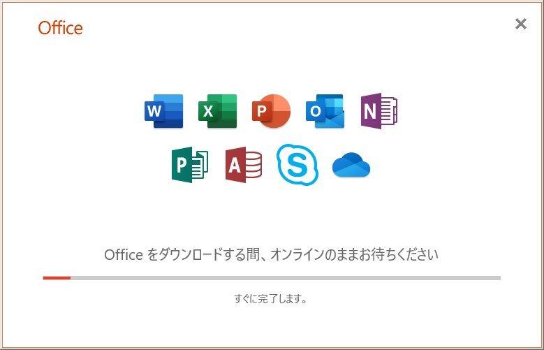 A134 Sony VAIO 綺麗VPCJ118FJ 最強Windows10Home 認証済で3波チューナテレビ視聴 で MS Office 2016Pro i5_画像2