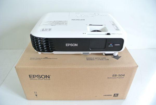 S/ EPSON エプソン ビジネスプロジェクター EB-S04 元箱有り