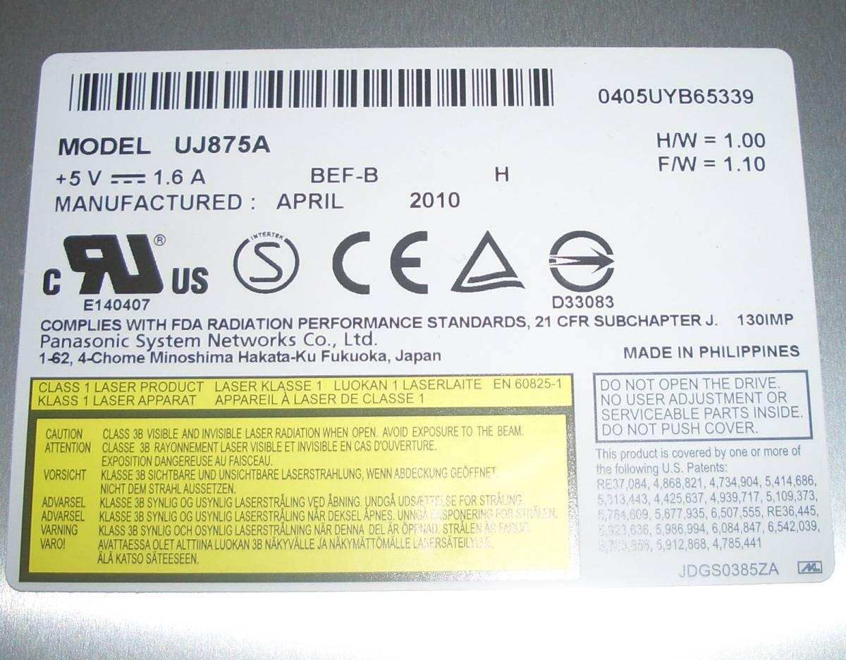 動作保証 薄型 スロットイン UJ875A S-ATA 黒ベゼル_画像2