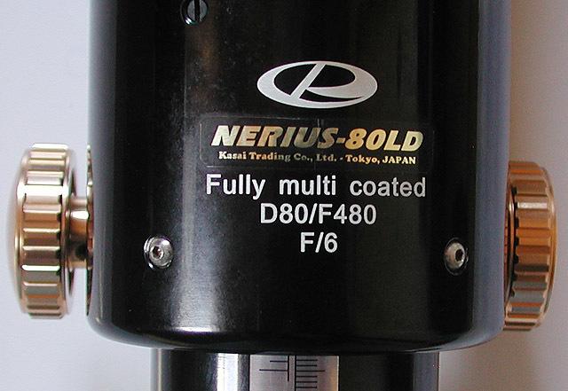 カサイ NERIUS-80LD 口径80mmセミアポ屈折鏡筒_画像4