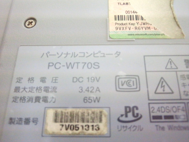 ★パスワード不明 動作未確認ジャンク★SHARP シャープ★ノートPC★PC-WT70S★_画像10