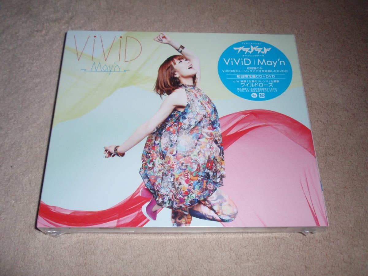 ブラッドラッド OP主題歌 初回生産限定盤DVD付 ViViD/ワイルドローズ May'n アニソン オープニングテーマ 『生贄のジレンマ』_画像1