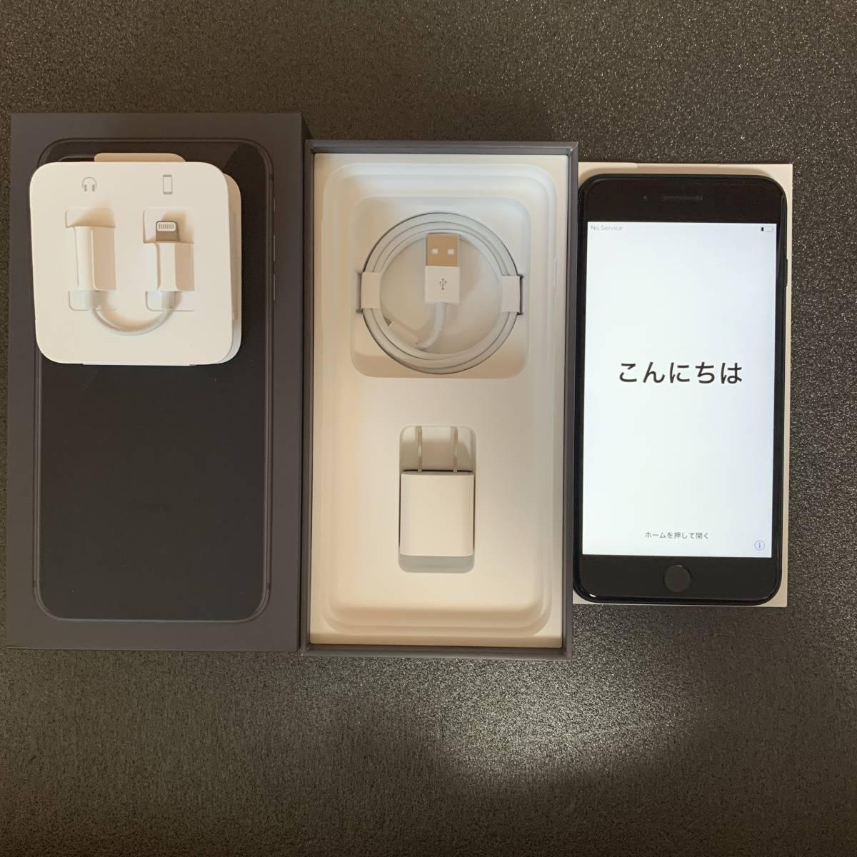 【1スタ!(1円スタート)】docomo iPhone8Plus 256GB SIMフリー(docomo) スペースグレイ【iPhone8+(プラス)】_画像3