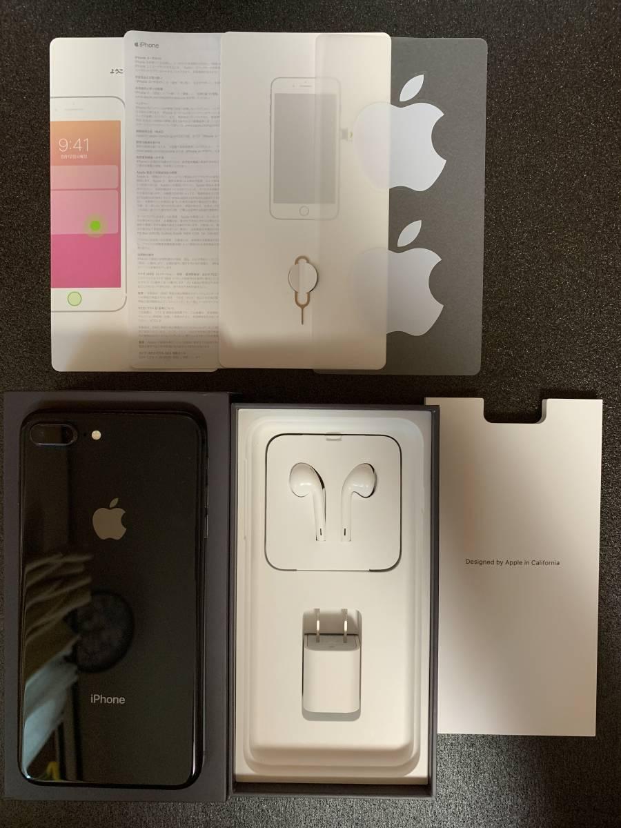 【1スタ!(1円スタート)】docomo iPhone8Plus 256GB SIMフリー(docomo) スペースグレイ【iPhone8+(プラス)】_画像4