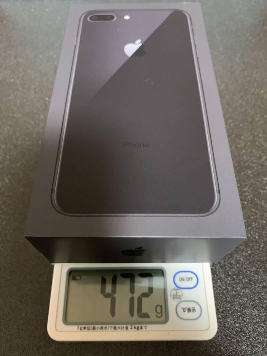 【1スタ!(1円スタート)】docomo iPhone8Plus 256GB SIMフリー(docomo) スペースグレイ【iPhone8+(プラス)】_画像8