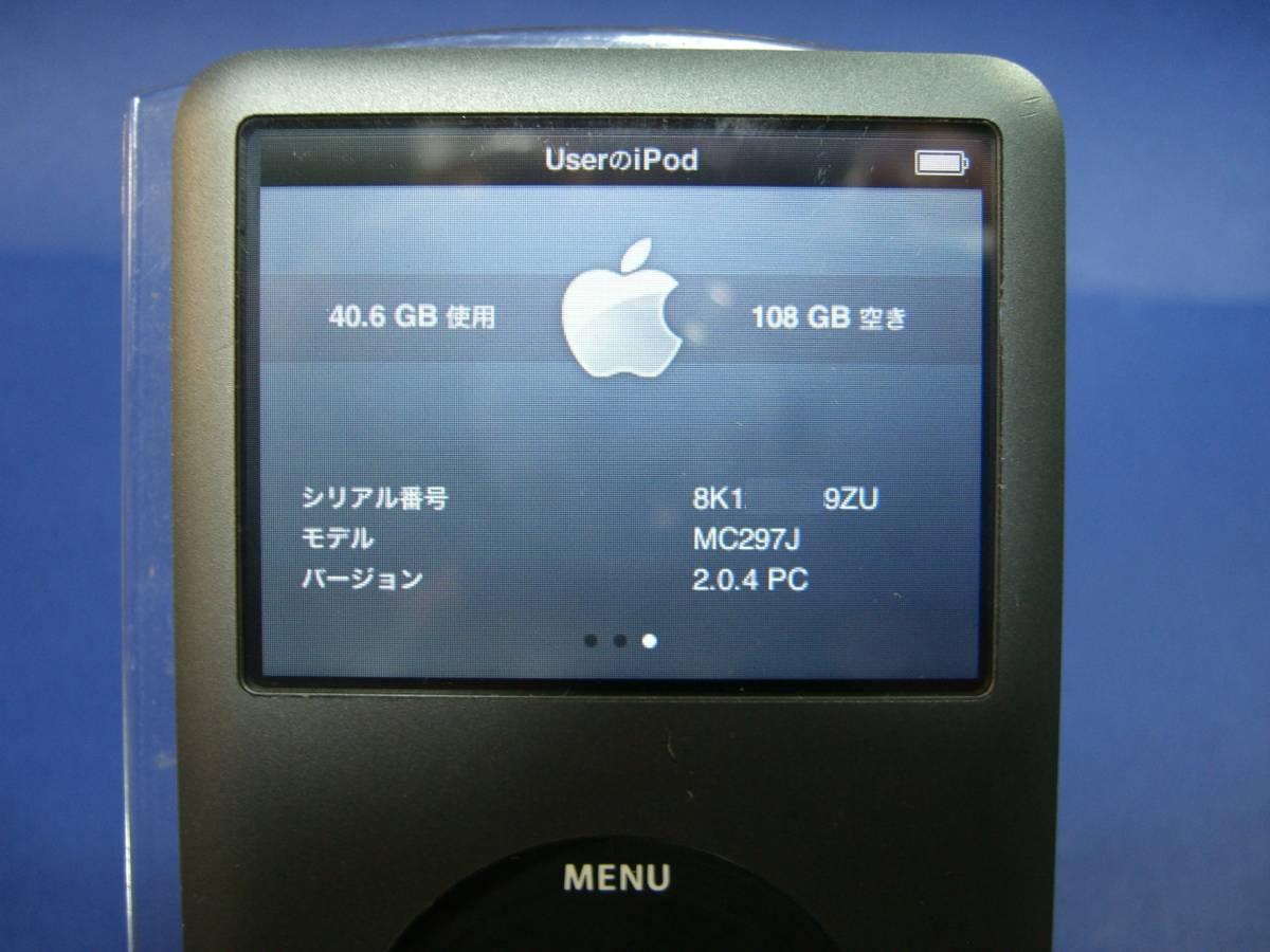 iPod classic 160GB ブラック MC297J/A 5f9_画像8