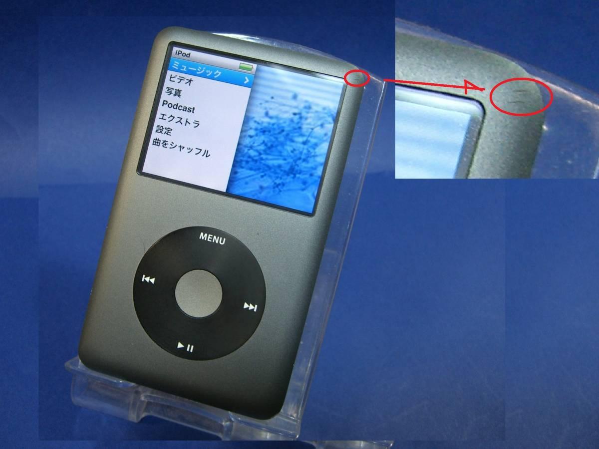 iPod classic 160GB ブラック MC297J/A 5f9_画像6