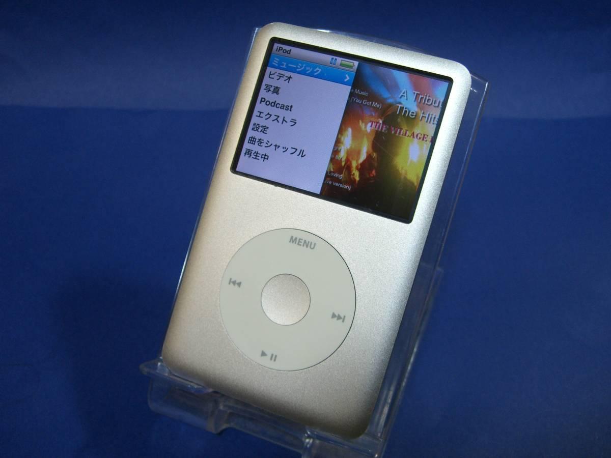 iPod classic 160GB シルバー MC293J/A 5g9