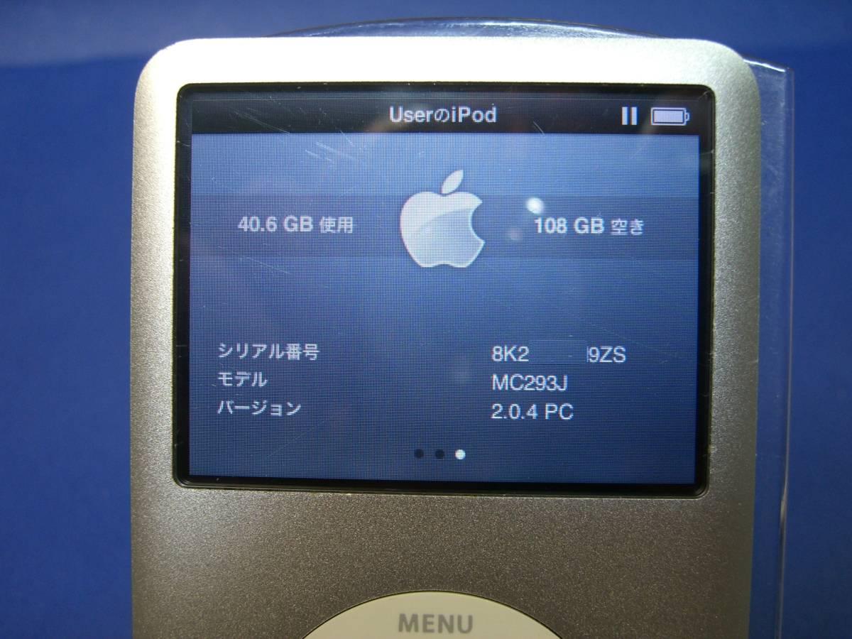 iPod classic 160GB シルバー MC293J/A 5g9_画像8