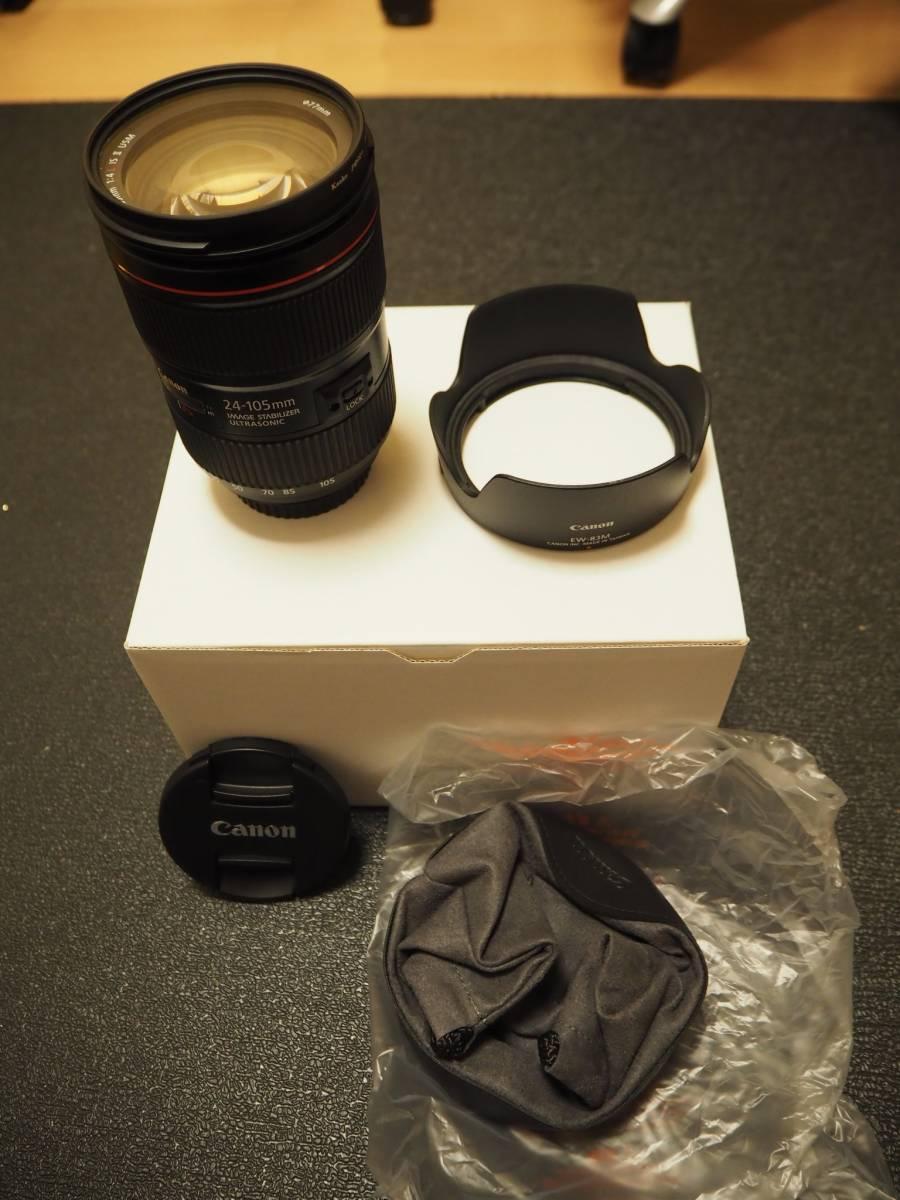 CANON EF24-105mm F4L IS Ⅱ USM 《極美品》 キットレンズ単品出品