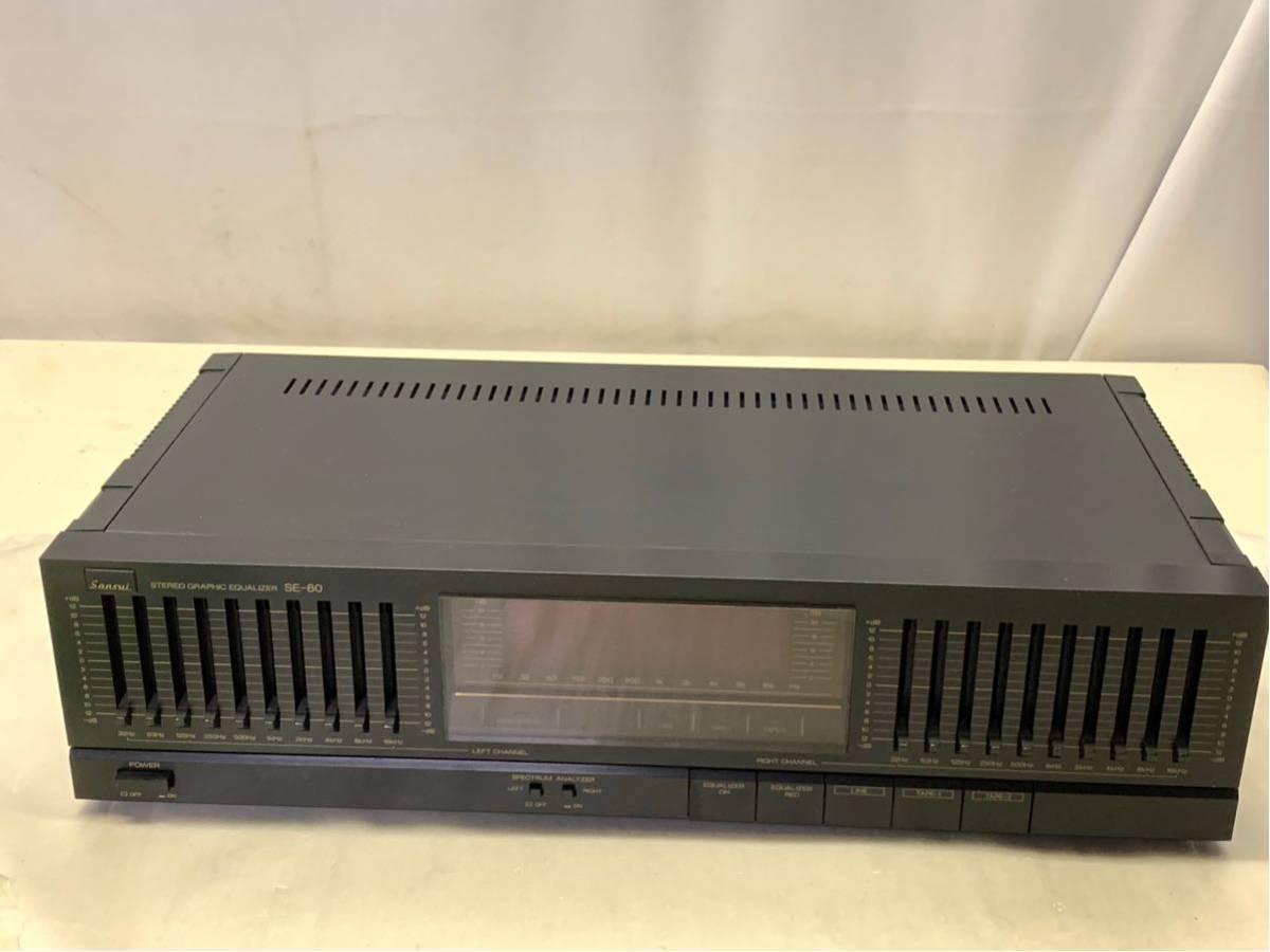 SANSUI SE-80 イコライザー ジャンク扱い チェック時音変化しました801_画像1