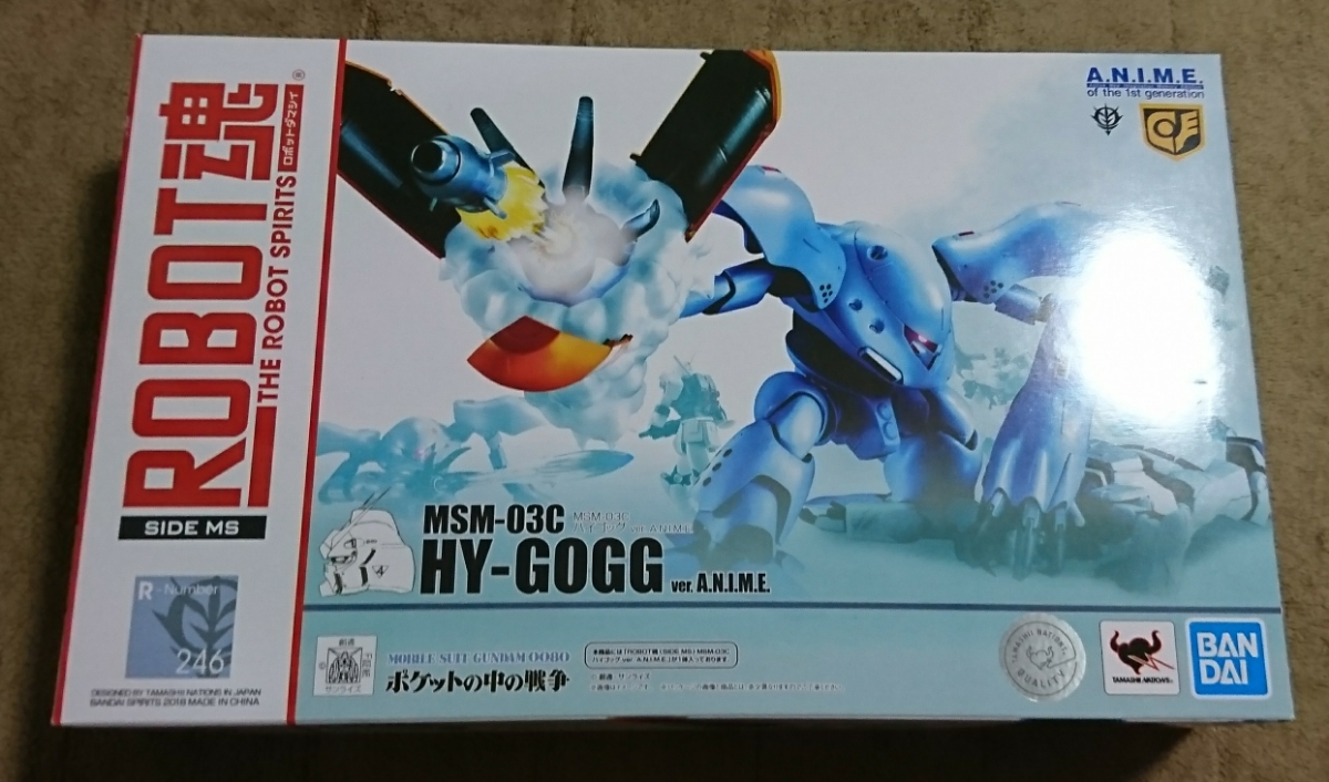 ROBOT魂 <SIDE MS> MSM-03C ハイゴッグ ver. A.N.I.M.E. 開封品 機動戦士ガンダム0080 ポケットの中の戦争