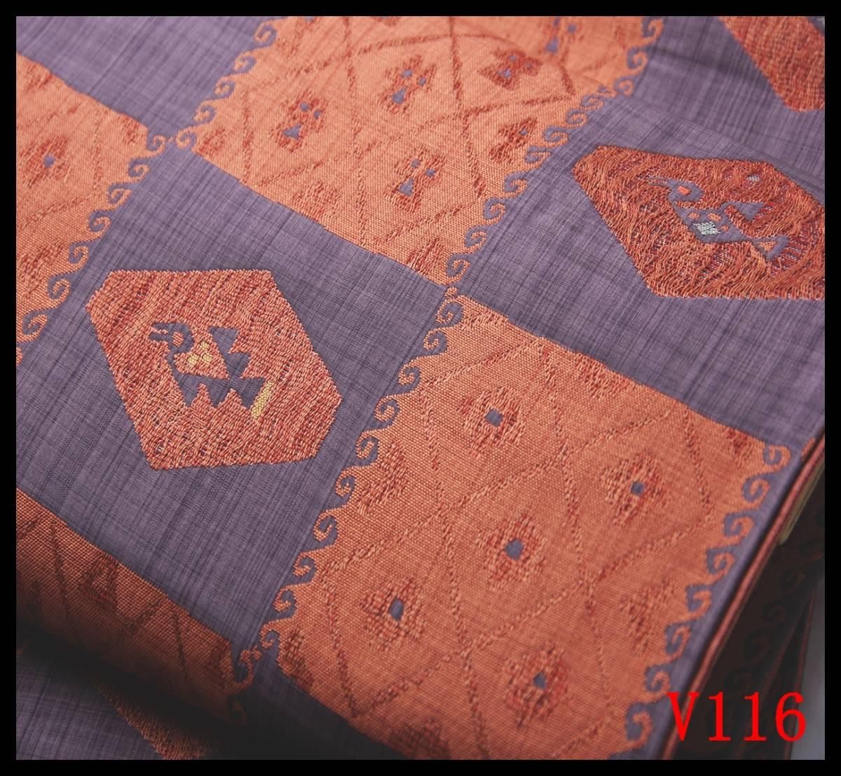 【V116】厳選西陣逸品 よろけ織 市松に古典文様 紅桔梗肉桂色 六通高級美術袋帯 正絹 検★袋帯簪帯締め_画像3