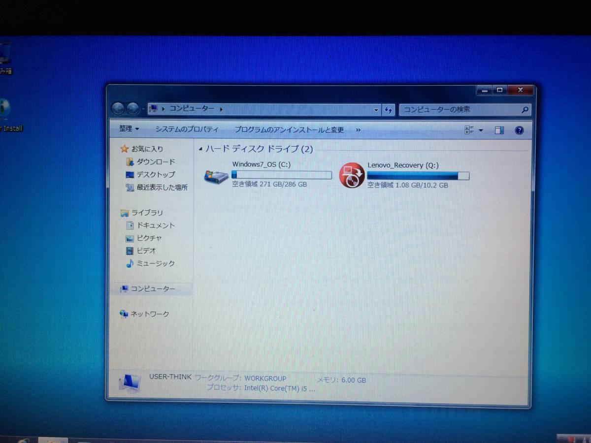 ThinkPad X201 Core i5-2.4GHz/メモリ6GB/320GB/Win7_画像9