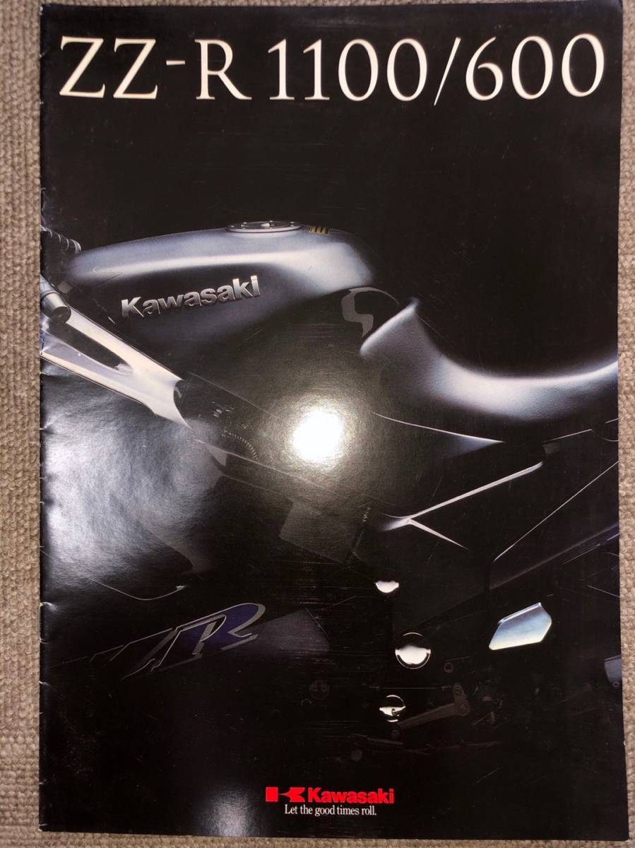 ZZ-R1100 サービスマニュアル パーツリスト カタログ ZX-11 ZZR1100 ZZ-R600 ZZR600 kawasaki カワサキ D5D7_画像4
