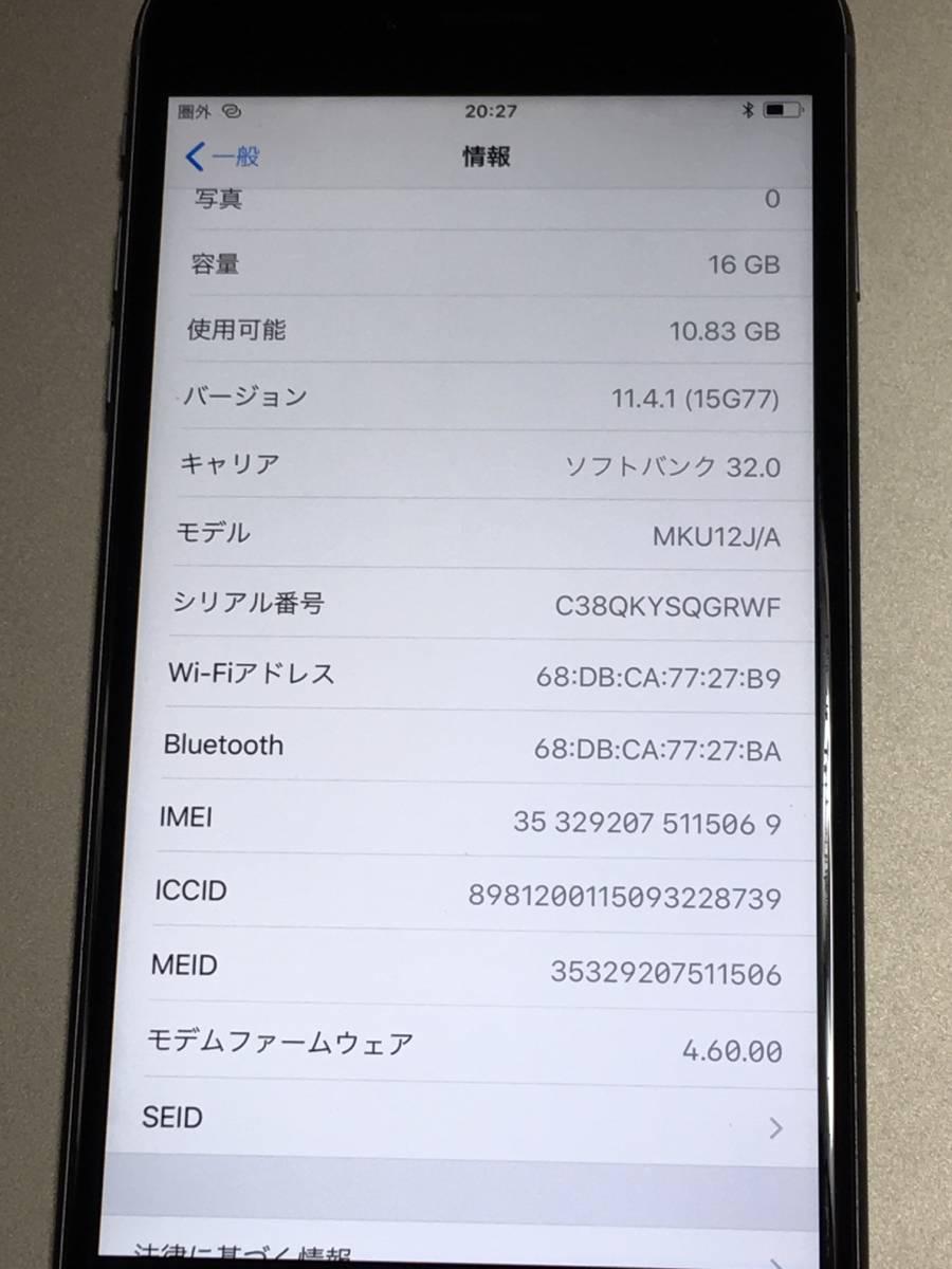ソフトバンク SIMロック解除済み iPhone6S Plus 16GB スペースグレイ バージョン11.4.1 管理番号1080_画像2