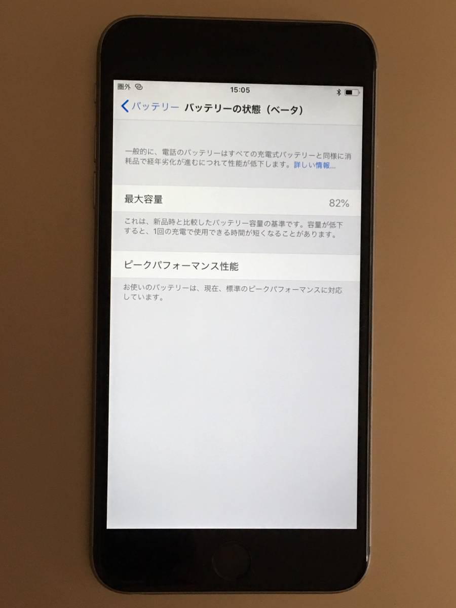 ソフトバンク SIMロック解除済み iPhone6S Plus 16GB スペースグレイ バージョン11.4.1 管理番号1080_画像3