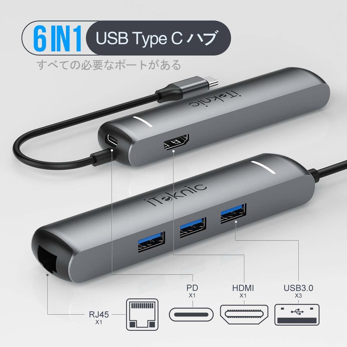 USB C ハブ Type C ハブ iTeknic USB ハブ USB 3.0ポート*3 PD充電 HDMI 4Kビデオ LANポート USBハブ 6ポート 高速データ転送 アルミニウム_画像3