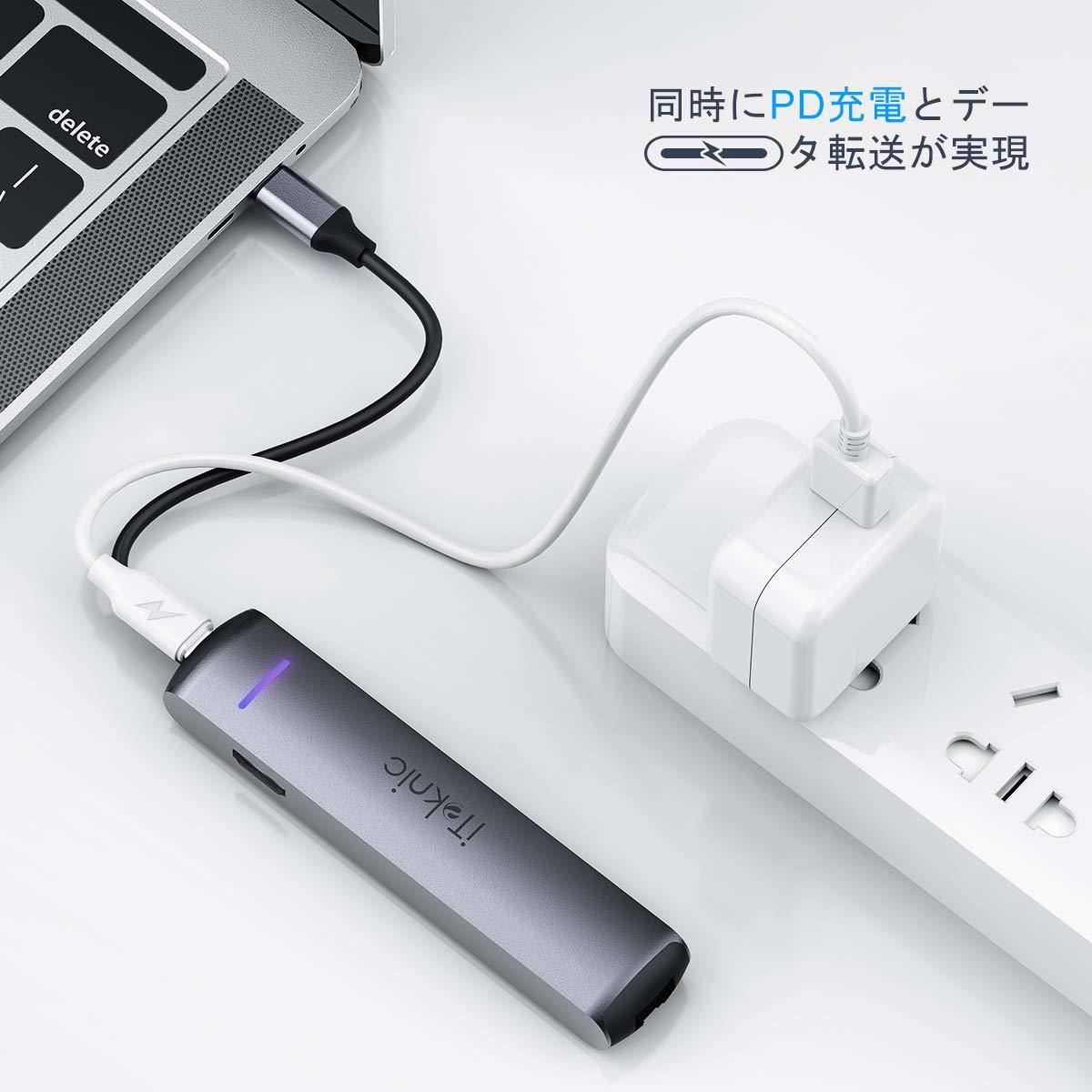 USB C ハブ Type C ハブ iTeknic USB ハブ USB 3.0ポート*3 PD充電 HDMI 4Kビデオ LANポート USBハブ 6ポート 高速データ転送 アルミニウム_画像4