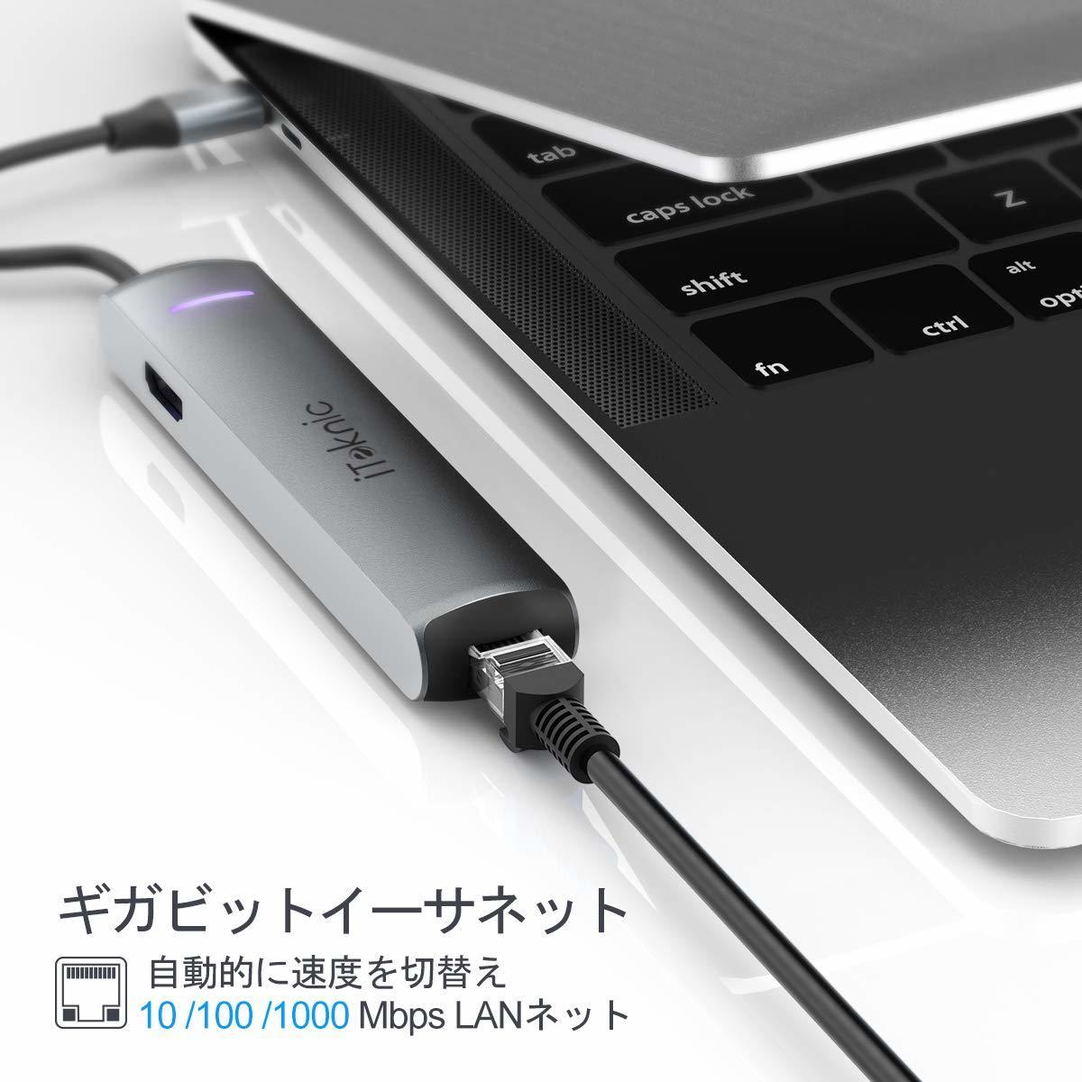 USB C ハブ Type C ハブ iTeknic USB ハブ USB 3.0ポート*3 PD充電 HDMI 4Kビデオ LANポート USBハブ 6ポート 高速データ転送 アルミニウム_画像5